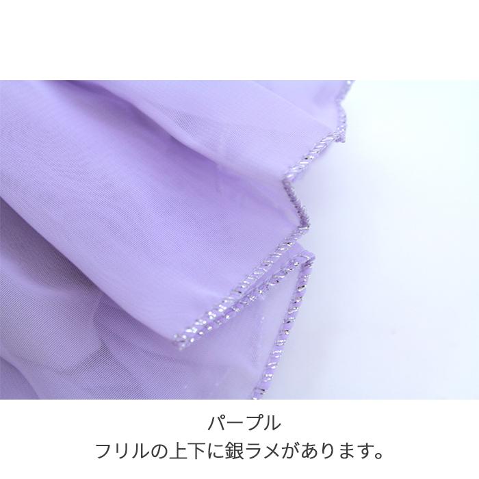 綿スパンレオタード(半袖)