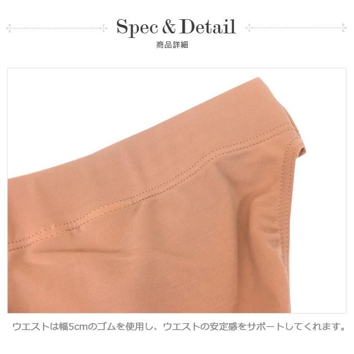 【カペジオ】5935Y ブリーフ