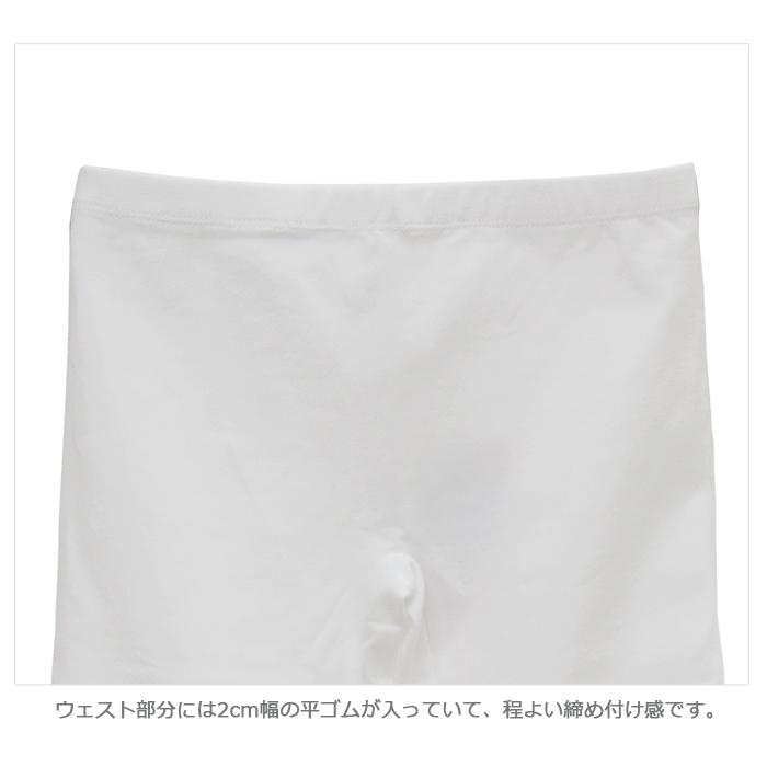 【サンシャ】Y0351C ボーイズ・フータータイツ
