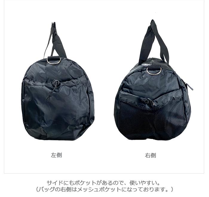 【サンシャ】KBAG22 2wayレッスンバッグ