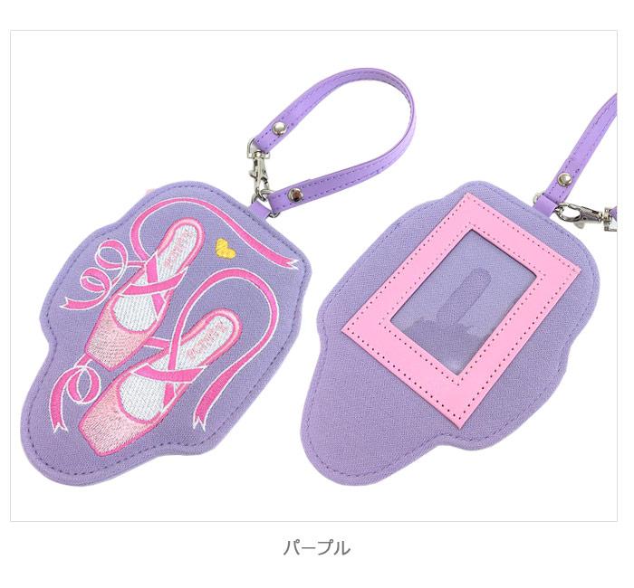 【ニックナック】Petit Fairy ダイカットパスケース