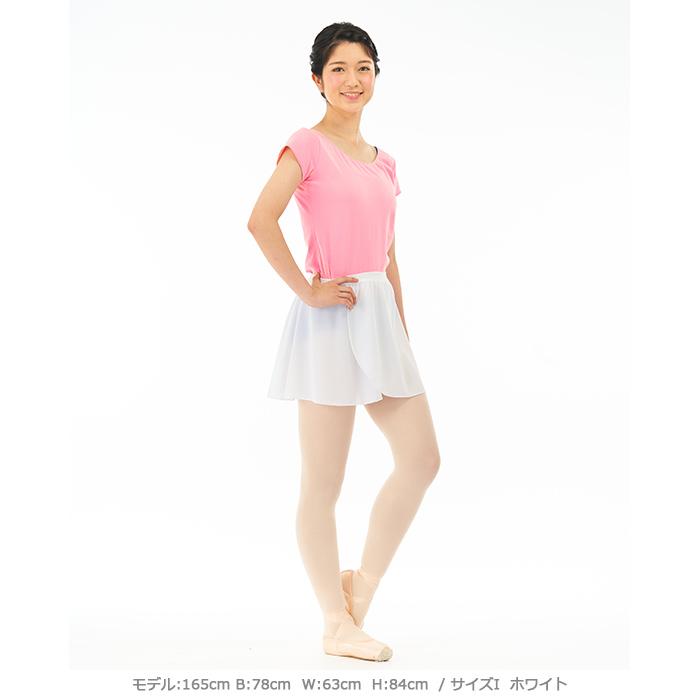 【サンシャ】Y0752P プルオンスカート