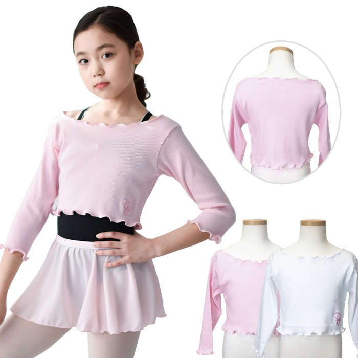 【Ballet-i】ショート丈リブTシャツ 121