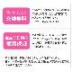 【サンシャ】トウシューズ用メッシュゴム ウルトラソフト約5m (幅2.3cm)  ヨーロピアンピンク