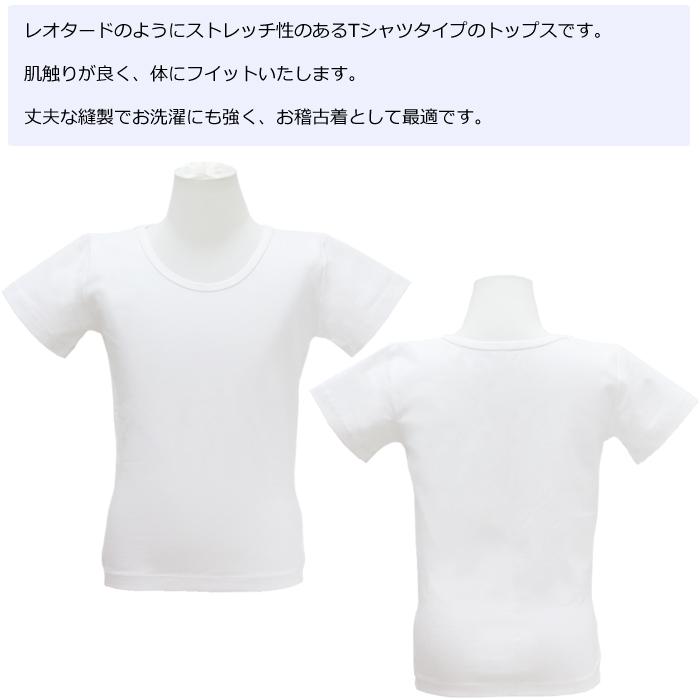 【サンシャ】Y3051C ボーイズ・トップス
