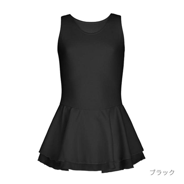 【カペジオ】CC877C スカート付き タンクレオタード