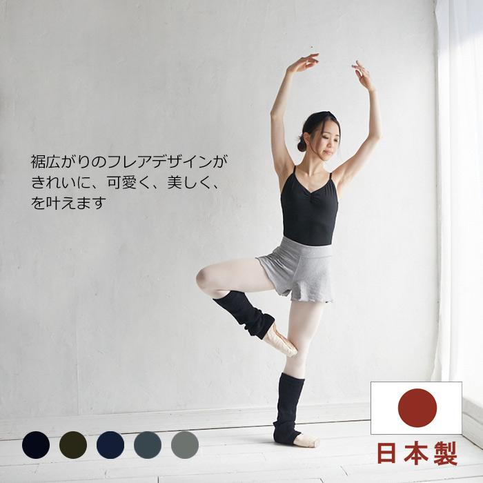 フレアショートパンツ Std(スタンダード) 日本製