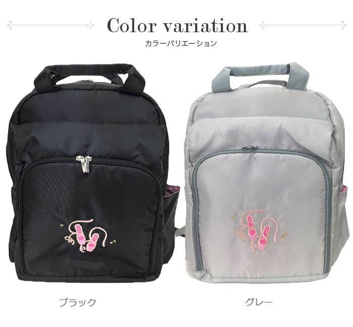 【ニックナック】Fairytoe mono リュックサック