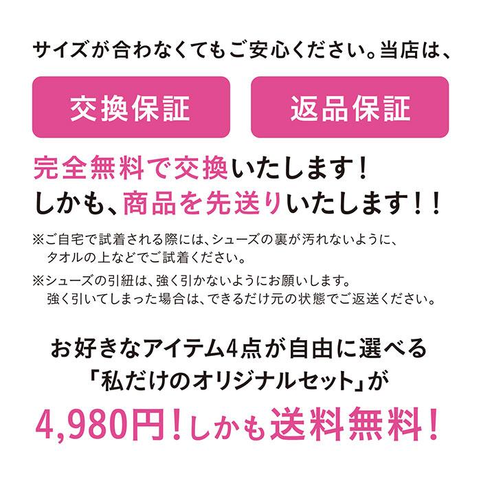 【送料無料】自由に選べてお得! バレエ・バラエティー4点セットチケット(バレエウェアまたはバッグ1点+その他3点)4980円
