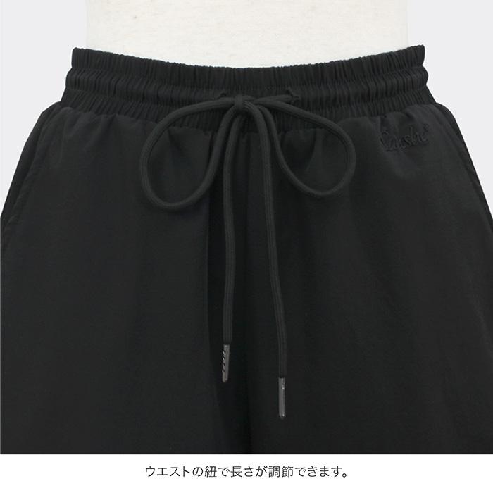 【サンシャ】74BO1001N メンズハーフパンツ(インナースパッツ付き)