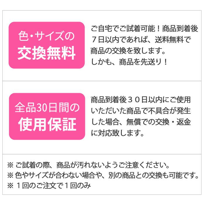 【サンシャ】KR01 トウシューズ型キーホルダー