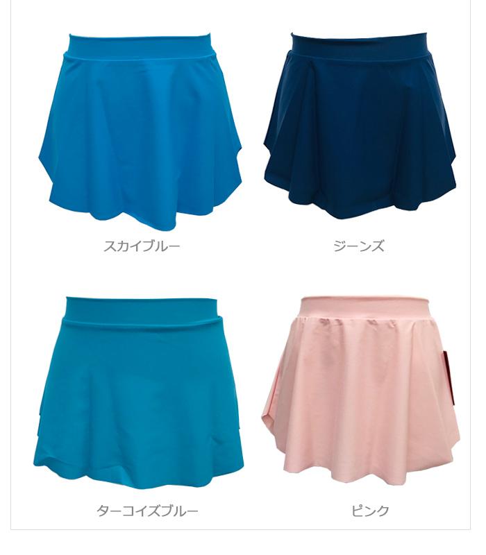 【カペジオ】10586Wプルオンスカート(この商品は在庫限りとなります)