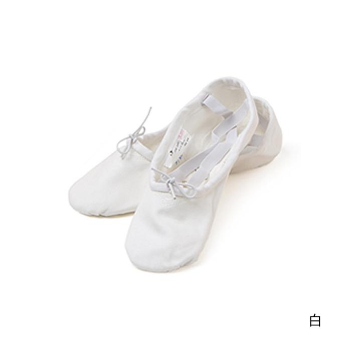 【訳あり】【サンシャ製】スプリットソール布製バレエシューズ<Pro C1>