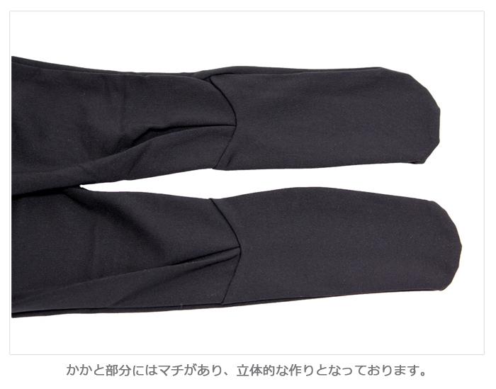 【カペジオ】10361B タクテル ボーイズフータータイツ