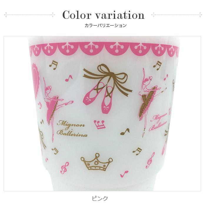 【ニックナック】Fairy Toe スタッキングマグカップ