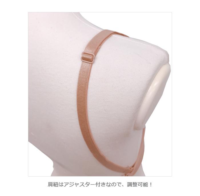 【カペジオ】3683 シームレスクリアバックブラ(バストポケット無し)