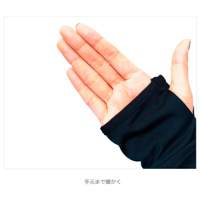 【カペジオ】10973C ジュニア・子供用ウォームアップジャケット