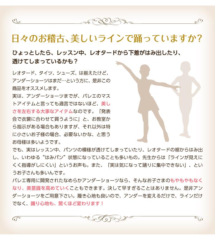 日本製なめらかアンダーショーツ【深ばきタイプ】(子供から大人まで)