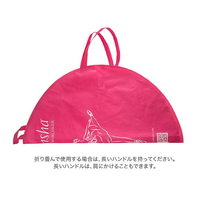 【サンシャ】92AH0002NW 不織布チュチュバッグ(80cm)