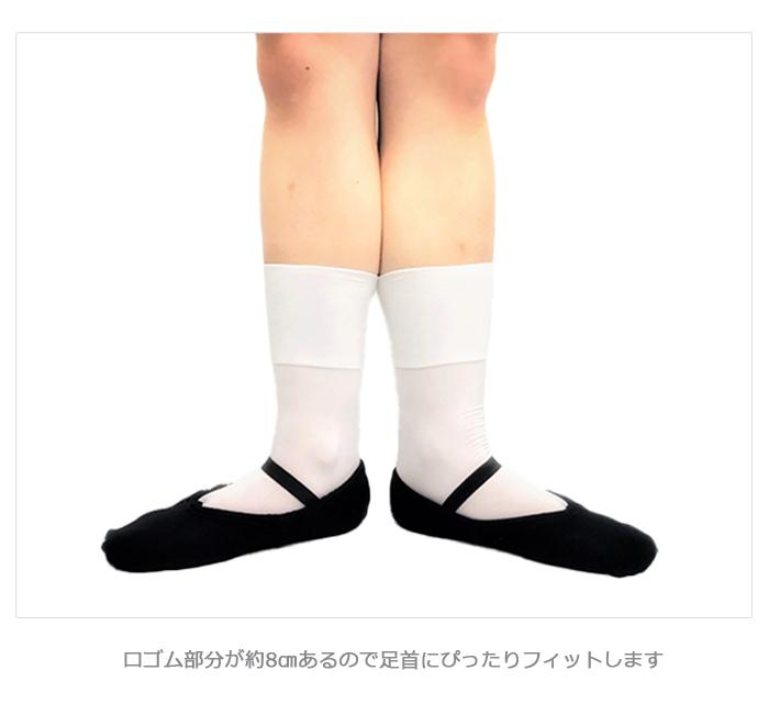 【サンシャ】B9006 アンクルソックス(ボーイズ・メンズ)ホワイト
