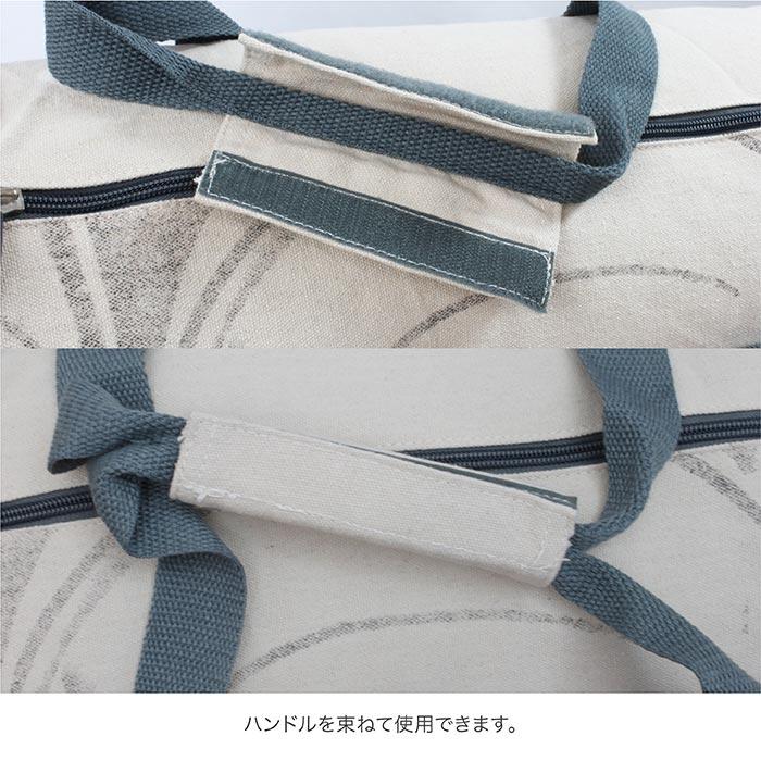 【サンシャ】92BO1002C キャンバスレッスンバッグ