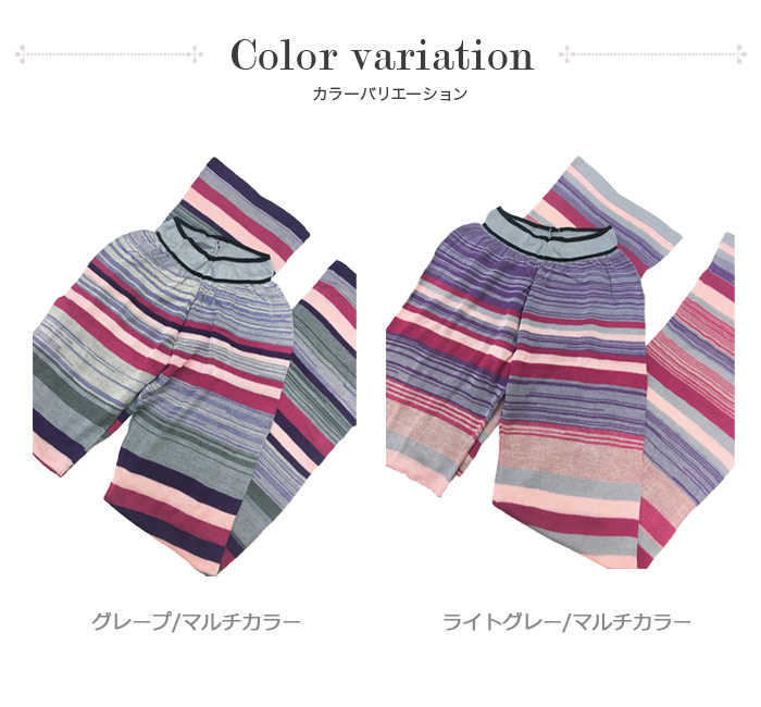 【サンシャ】KC0101 ニットロングパンツ