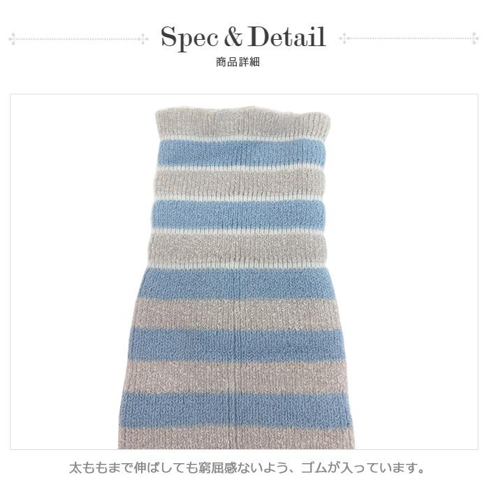 【サンシャ】KT014C ボーダーレッグウォーマー(踵穴付き)