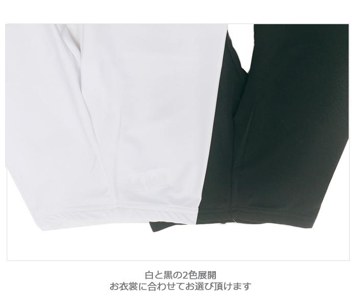 【グリシコ】DAD15L ボーイズフータータイツ