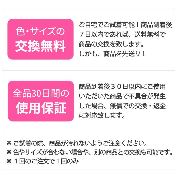 【サンシャ】KT004A レッグウォーマー 65�(踵穴タイプ)