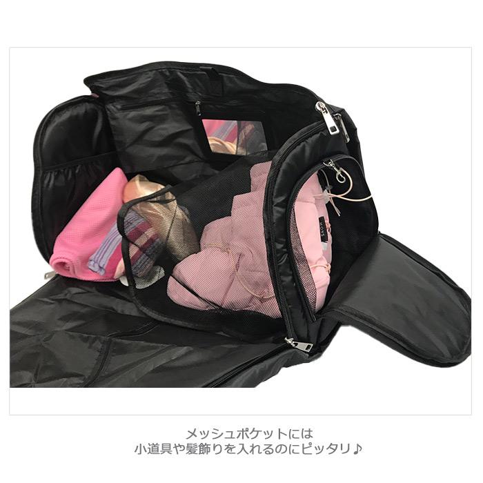 【カぺジオ】ダンスガーメントダッフルバッグ