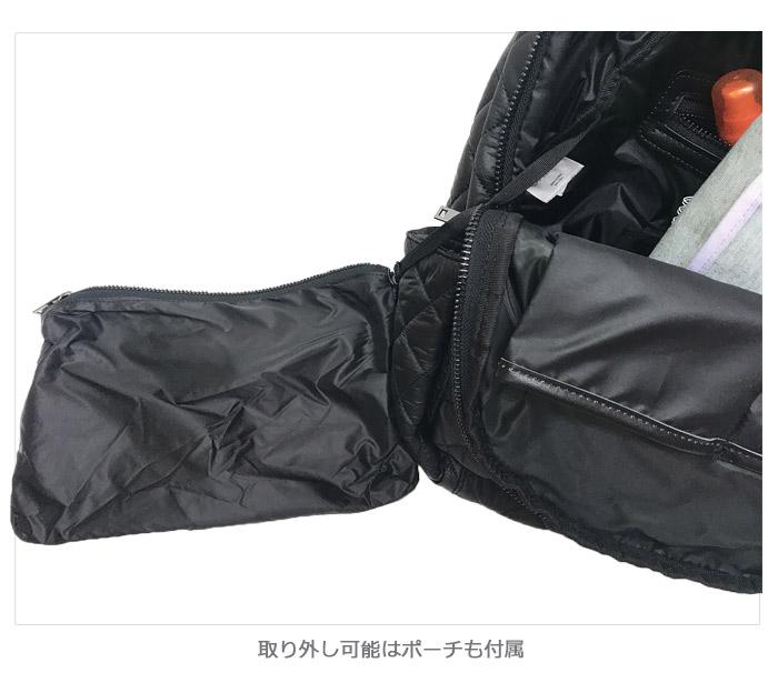 【10%オフ】【カペジオ】B203テクニックバックパック(この商品は在庫限りとなります)