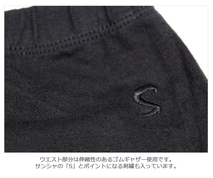 【サンシャ】H0151C メンズ フットレスタイツ
