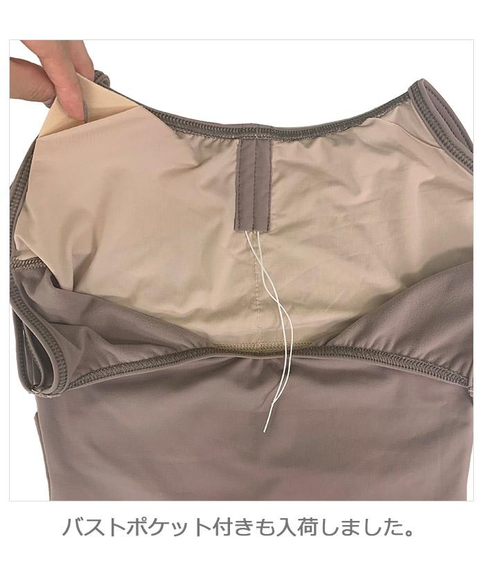 【グリシコ】DA1491MP ジュニア・大人用キャミソールレオタード