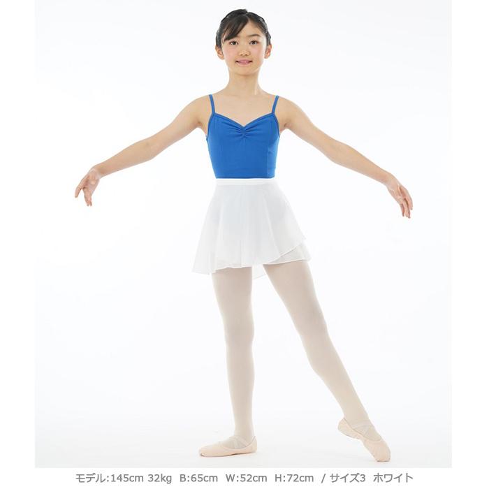 【サンシャ】 D071P ラップスカート