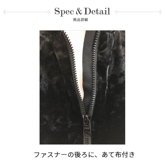 【カペジオ】11440W ジップフロントレオタード
