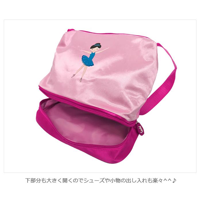 【サンシャ】92AG0002Pバレリーナレッスンバッグ