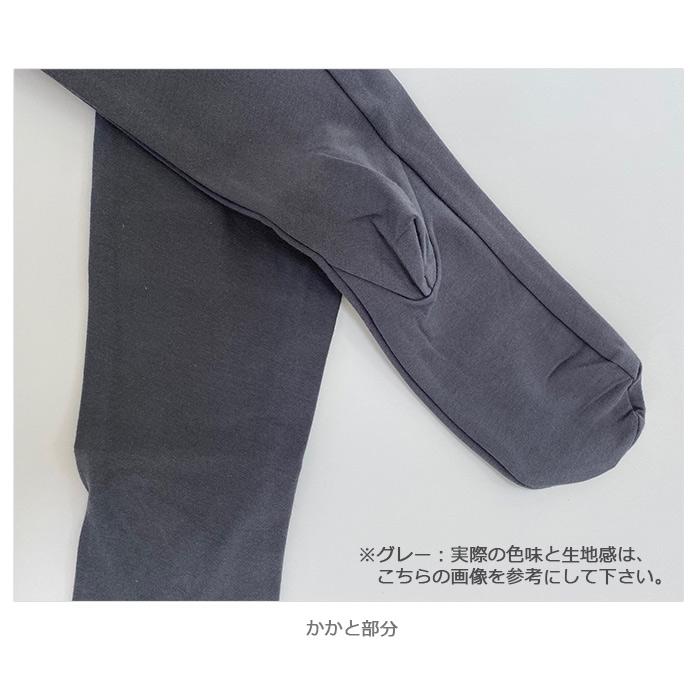 【サンシャ】H0352C SANTOS メンズ・ジュニア 肩ゴム付きフータータイツ