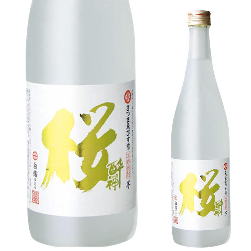 本格焼酎 桜酔神