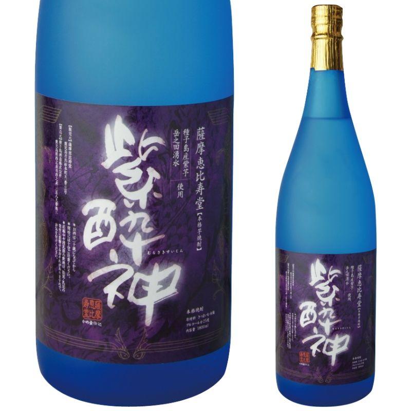 本格焼酎 紫酔神 1800ml