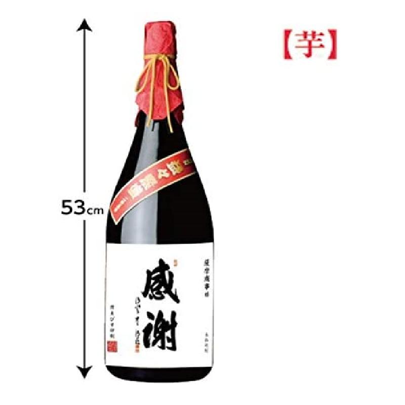 本格焼酎 益々繁盛ボトル(芋) 4500ml