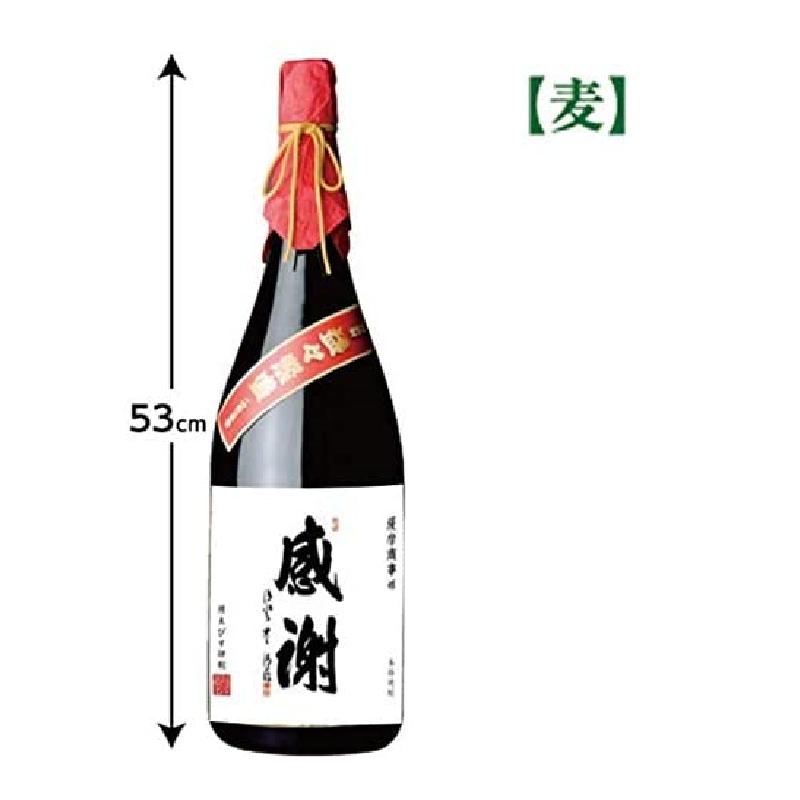 本格焼酎 益々繁盛ボトル(麦) 4500ml