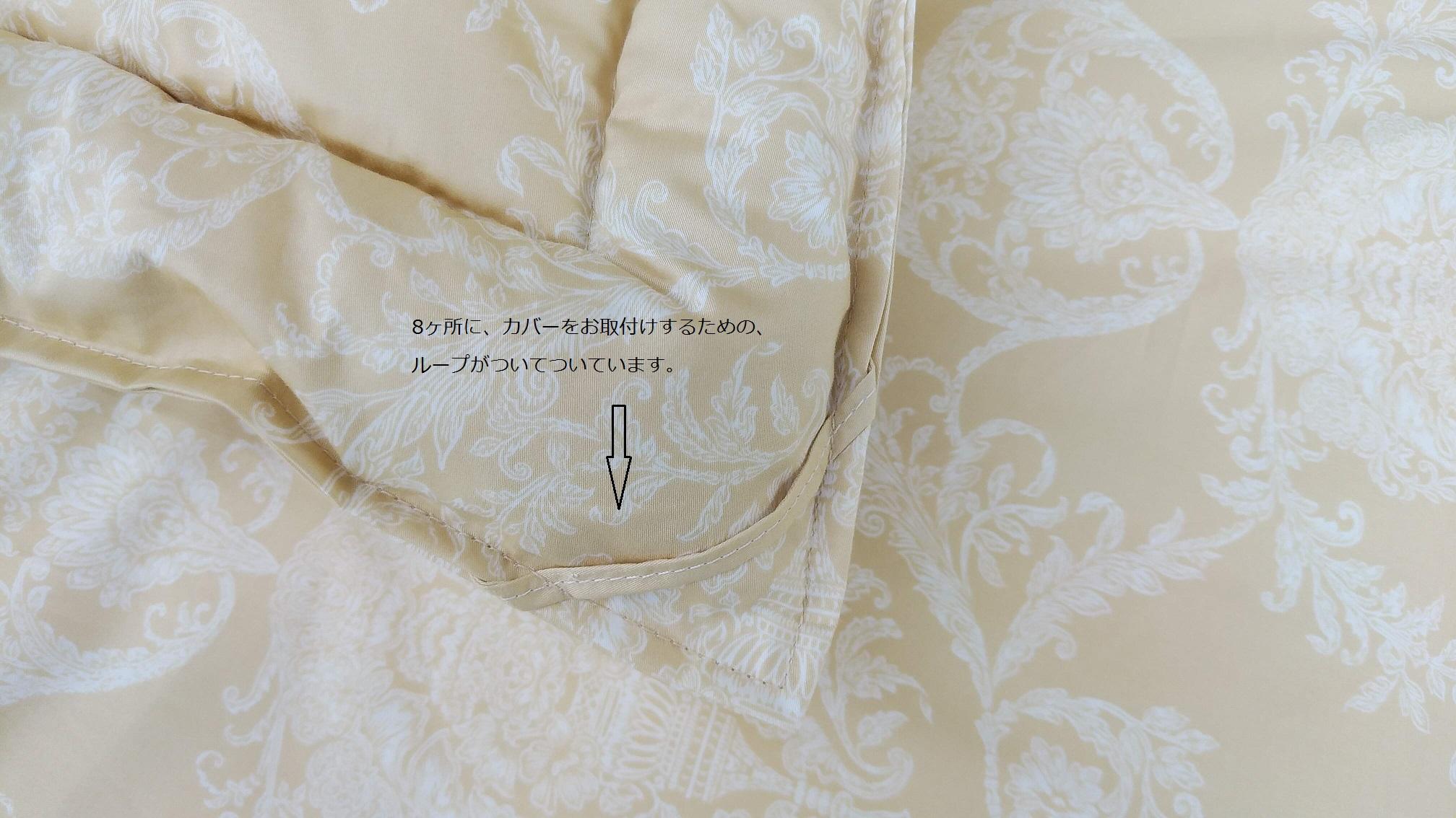 ★【オールシーズン快適】ウール100%肌掛けふとん
