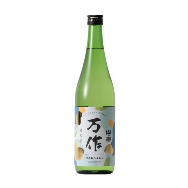 【送料無料】お家飲みが楽しくなる!人気の純米酒 飲み比べセット