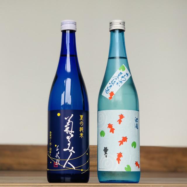 夏限定の純米酒セット 720ml×2本