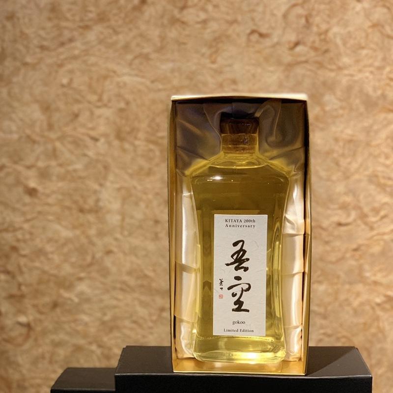 【喜多屋】長期熟成本格麦焼酎 吾空 Limited Edition 720ml