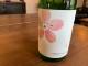 【池亀酒造】純米吟醸 花の酒 720ml