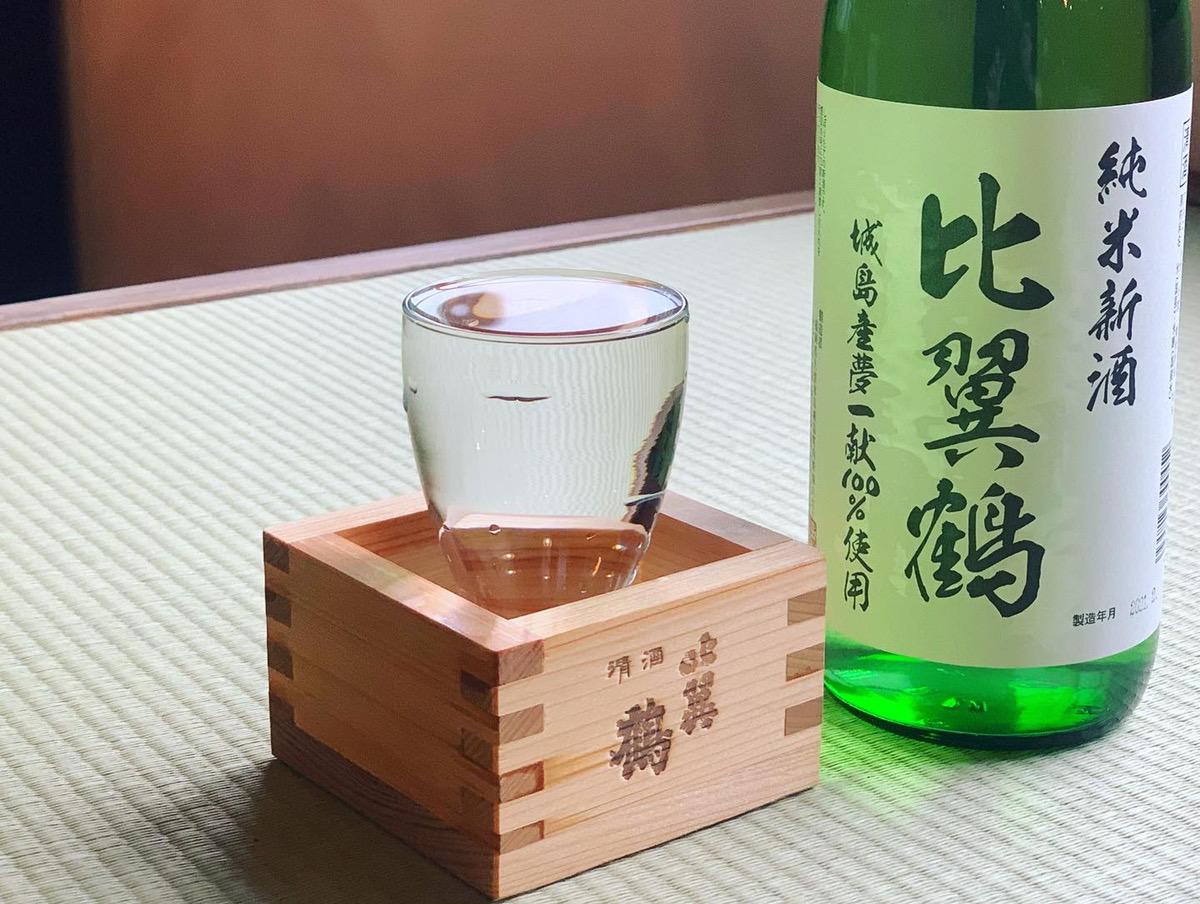【比翼鶴酒造】純米新酒 比翼鶴 720ml