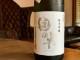 【柳川酒造】国の寿 純米吟醸「山田錦」 720ml