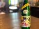 【後藤酒造場】金襴藤娘 特別純米酒ひやおろし 720ml