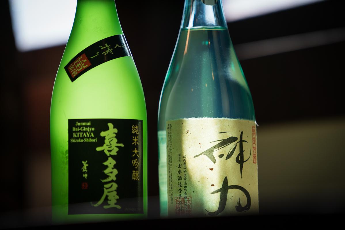 おすすめ!純米大吟醸酒セット 720ml×2本